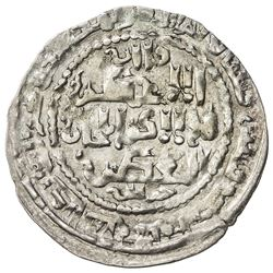 ILKHAN: Hulagu, 1256-1265, AR dirham (2.55g), Urmiya, AH669. VF-EF