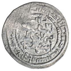 ILKHAN: Hulagu, 1256-1265, AR 1/2 dirham (1.36g), Sinjar, AHxx9. EF