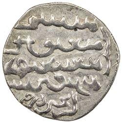 ILKHAN: Gaykhatu, 1291-1295, AR dirham (2.07g), Kashan, AH(6)91. EF
