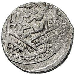 ILKHAN: Gaykhatu, 1291-1295, AR dirham (2.42g), Jurjan, AH69x. VF