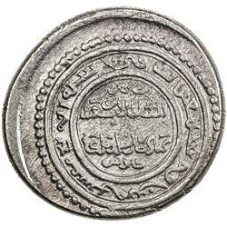 ILKHAN: Abu Sa'id, 1316-1335, AR 6 dirhams (10.73g), Ta'us (= Abarquh), AH724. EF