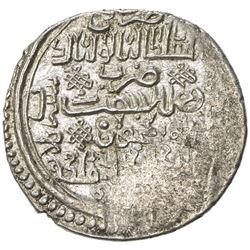 ILKHAN: Abu Sa'id, 1316-1335, AR 2 dirhams (2.85g), Nakhjawan, Khani 33. EF