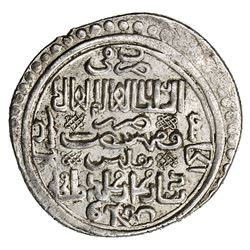 ILKHAN: Abu Sa'id, 1316-1335, AR 2 dirhams (2.83g), Tiflis, Khani 33. EF