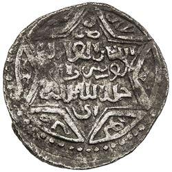 ILKHAN: Anushiravan, 1344-1356, AR 2 dirhams (1.08g), Ani, AH(7)47. VF