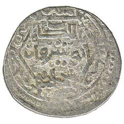 ILKHAN: Anushiravan, 1344-1356, AR 6 dirham (3.21g), Rayy, AH754. VF