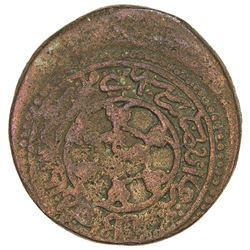 ILKHAN: Anushiravan, 1344-1356, AE heavy fals (11.88g), Tabriz, AH(7)52. F-VF