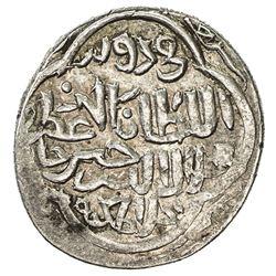 JALAYRIDS: Sultan Husayn I, 1374-1382, AR dirham (1.64g), Qal'a, AH(7)77. VF