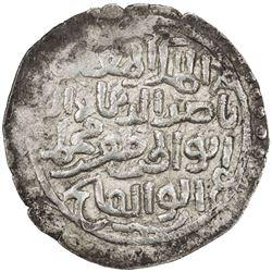 MEHRABANID: Nasir al-Din Muhammad, 1261-1318, AR dinar (7.31g), (Nimruz), AH708. VF-EF