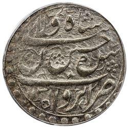 SAFAVID: Sultan Husayn, 1694-1722, AR abbasi, Iravan, AH1131. PCGS AU58