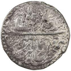 AFSHARID: Ibrahim, 1748-1749, AR 12 shahi (13.78g), Tabriz, AH1161. VF