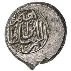 AFSHARID: Ibrahim, 1748-1749, AR 6 shahi (6.92g), Astarabad, AH1162. AU