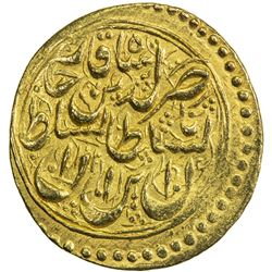 QAJAR: Nasir al-Din Shah, 1848-1896, AV toman (3.45g), Kirmanshahan, AH1273. EF