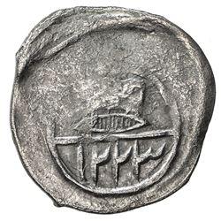 SHEKI: Jafer Quli Khan, 1806-1815, AR abbasi (1.97g), Nukhwi, AH1223. VF
