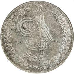 AFGHANISTAN: Abdurrahman, 1880-1901, AR 5 rupees, Kabul, AH1316. NGC AU55