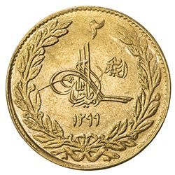 AFGHANISTAN: Amanullah, 1919-1929, AV 2 amani (9.00g), SH1299. UNC