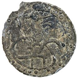 BRUNEI: Anonymous, 18th century, tin pitis (3.66g). VF
