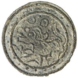 BRUNEI: Anonymous, 18th-19th century, tin pitis (3.87g). EF
