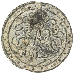 BRUNEI: Anonymous, 18th-19th century, tin pitis (4.23g). VF-EF