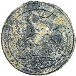 BRUNEI: Anonymous, 18th-19th century, tin pitis (5.07g). VF