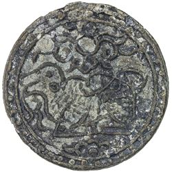 BRUNEI: Anonymous, 18th-19th century, large tin pitis (9.90g). EF