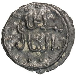 BRUNEI: Anonymous, 18th-19th century, tin pitis (5.46g). EF