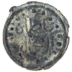 BRUNEI: Anonymous, 18th-19th century, tin pitis (4.67g). VF-EF