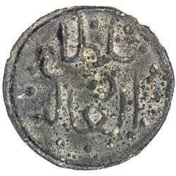 BRUNEI: Anonymous, 18th-19th century, tin pitis (4.51g). VF
