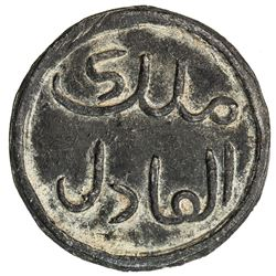 BRUNEI: Anonymous, 18th-19th century, tin pitis (2.36g). EF