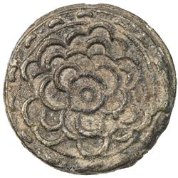 BRUNEI: Anonymous, 18th-19th century, anepigraphic tin pitis (5.39g). EF