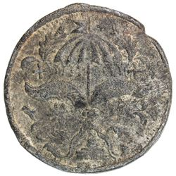 BRUNEI: Sultan Abdul Mumin, 1852-1885, tin pitis (cent) (9.40g), AH1285. VG