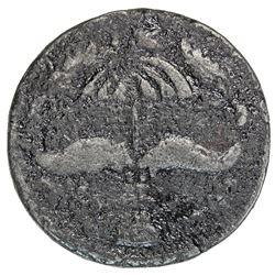 BRUNEI: Sultan Abdul Mumin, 1852-1885, tin pitis (cent) (10.83g), AH1285. F-VF