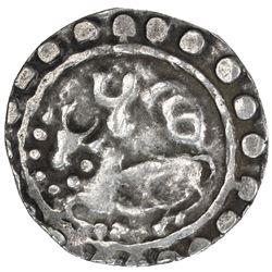 CANDRA: Prthvicandra, ca. 569-576, AR 1/4 unit (1.93g)