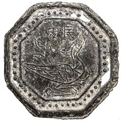 TENASSERIM-PEGU: Anonymous, 17th-18th century, octagonal cast tin large coin (30.39g). EF