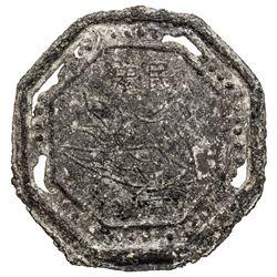 TENASSERIM-PEGU: Anonymous, 17th-18th century, octagonal cast tin large coin (29.23g). VF
