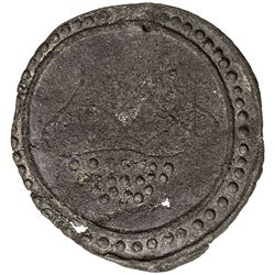 TENASSERIM-PEGU: Anonymous, 17th-18th century, cast large tin coin (33.81g). VF