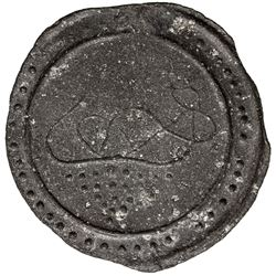 TENASSERIM-PEGU: Anonymous, 17th-18th century, cast large tin coin (41.18g). EF