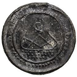 TENASSERIM-PEGU: Anonymous, 17th-18th century, cast large tin coin (36.17g). EF