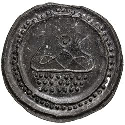 TENASSERIM-PEGU: Anonymous, 17th-18th century, cast large tin coin (37.80g). UNC
