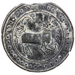 TENASSERIM-PEGU: Anonymous, 17th-18th century, cast large tin coin (28.53g). EF-AU