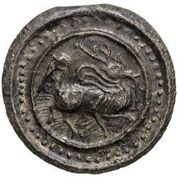 TENASSERIM-PEGU: Anonymous, 17th-18th century, cast large tin coin (40.31g). EF