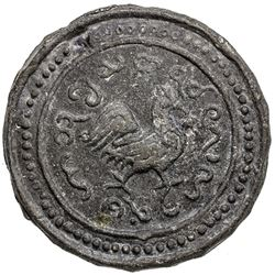 TENASSERIM-PEGU: Anonymous, 17th-18th century, cast large tin coin (72.03g). EF-AU