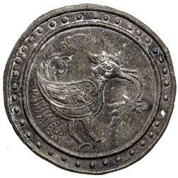 TENASSERIM-PEGU: Anonymous, 17th-18th century, cast large tin coin (48.71g). EF-AU