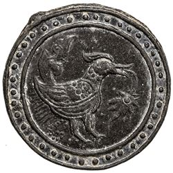 TENASSERIM-PEGU: Anonymous, 17th-18th century, cast large tin coin (49.96g). AU