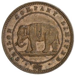 CEYLON: AR token, ND (1886), Ceylon Company Limited, AU