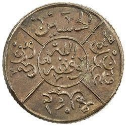 HEJAZ: al-Husayn b. 'Ali, 1916-1924, AE piastre (4.67g), Makka al-Mukarrama (Mecca), AH1334 year 6 o