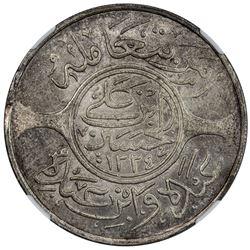 HEJAZ: al-Husayn b. 'Ali, 1916-1924, AR 20 ghirsh, Makka al-Mukarrama (Mecca), AH1334 year 8. NGC MS