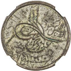 HEJAZ & NEJD: 'Abd al-'Aziz b. Sa'ud, 1923-1953, AE 1/2 ghirsh, Umm al-Qurra (Mecca), AH1343. NGC AU