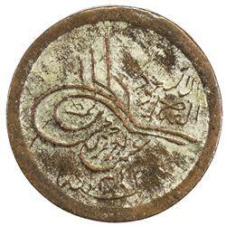 HEJAZ & NEJD: 'Abd al-'Aziz b. Sa'ud, 1923-1953, AE 1/2 ghirsh (3.58g), AH1344. EF