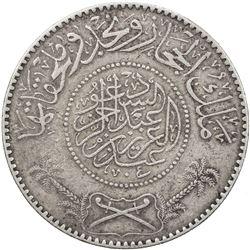 "HEJAZ & NEJD: 'Abd al-""Aziz b. Sa'ud, 1923-1953, AR riyal, Makka al-Mukarrama (Mecca), AH1346. VF"