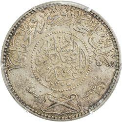 HEJAZ & NEJD: 'Abd al-'Aziz b. Sa'ud, 1926-1953, AR riyal, Makka al-Mukarrama (Mecca), AH1348. PCGS